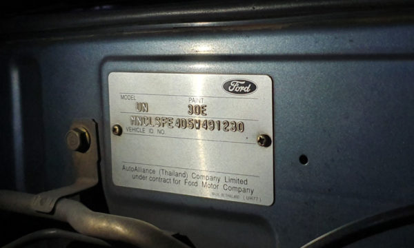 How to decipher the VIN code of your car? 1
